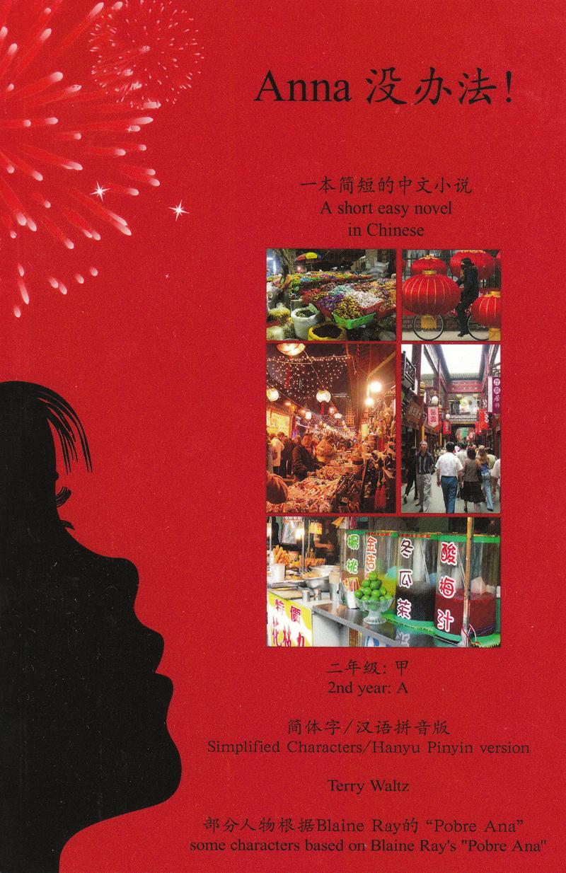 Poor Ana – Chinese Novel